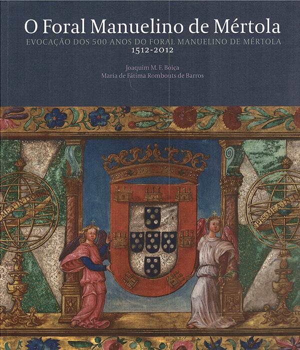 foral-manuelino-mertola