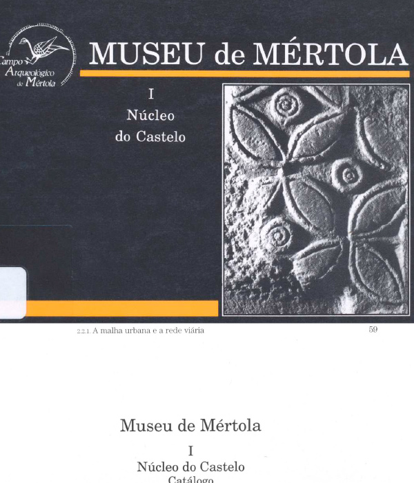 museu-de-mertola-nucleo-castelo